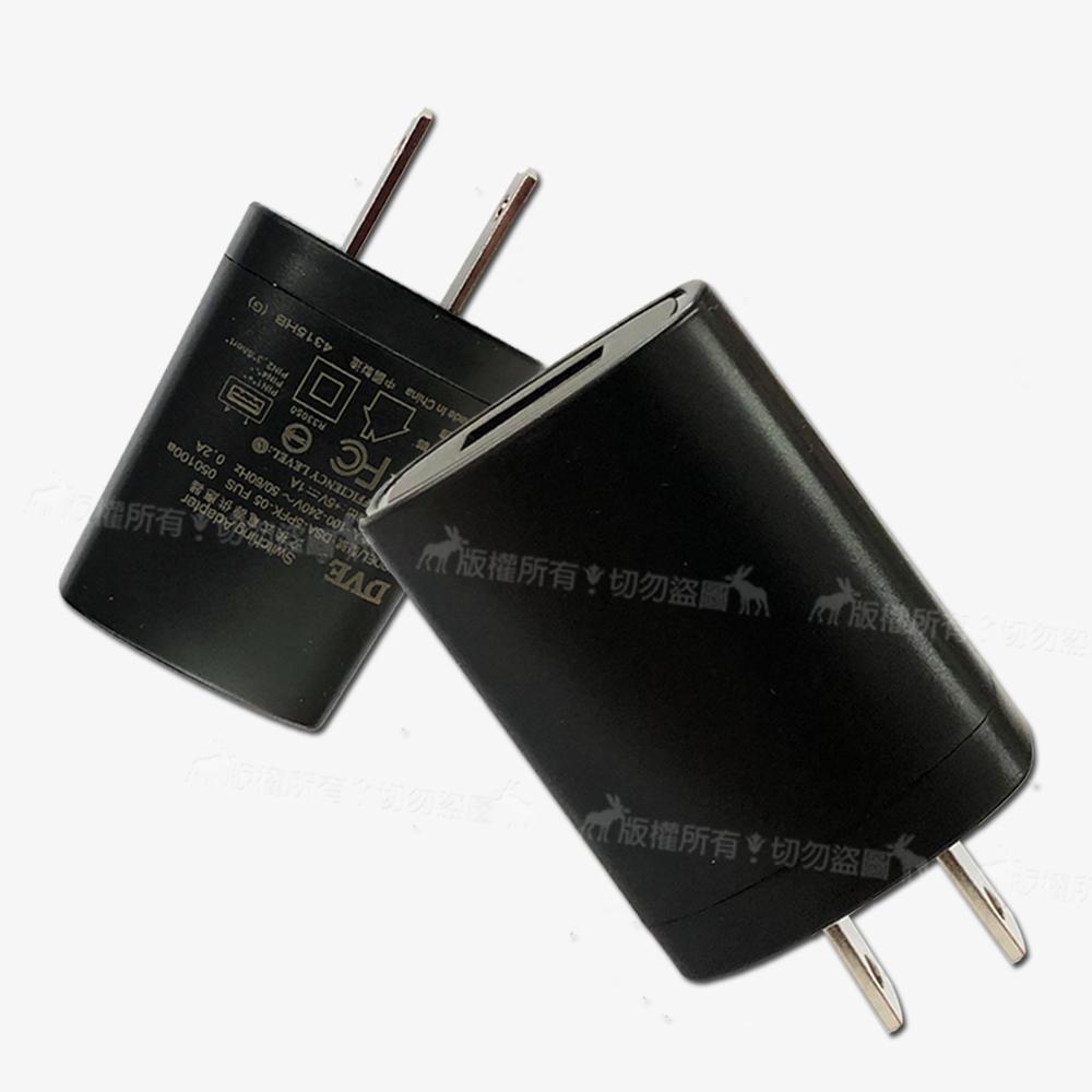 DVE 5V/1A USB簡約旅充頭 充電頭 台灣安規認證