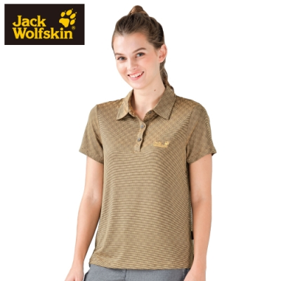 【Jack Wolfskin 飛狼】女 排汗短袖POLO衫『棕色』