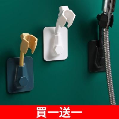 (買一送一)多功能萬向調節蓮蓬頭支架浴室淋浴底座免打孔置物架