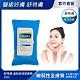【Cetaphil 舒特膚官方】溫和多效潔膚棉 25 片 product thumbnail 2