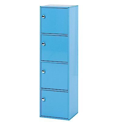 綠活居 阿爾斯時尚1.2尺塑鋼四門高收納櫃-34.5x31x128cm免組