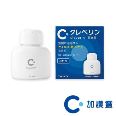 Cleverin Gel 加護靈 緩釋凝膠150g(新包裝空間抑菌專家)