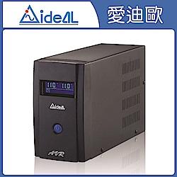 愛迪歐AVR 全方位電子式八段數穩壓器 IPT Pro-1200L(1200VA)