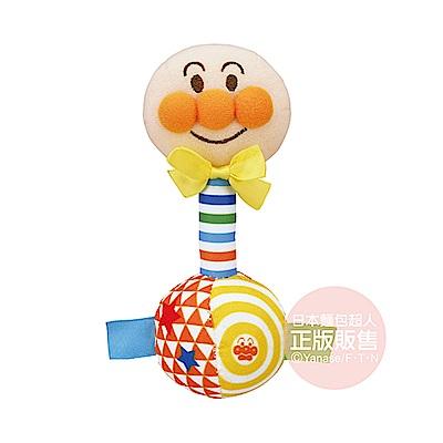 ANPANMAN 麵包超人-輕輕鬆鬆抓得住!寶寶的第一個搖鈴玩具(0m+)