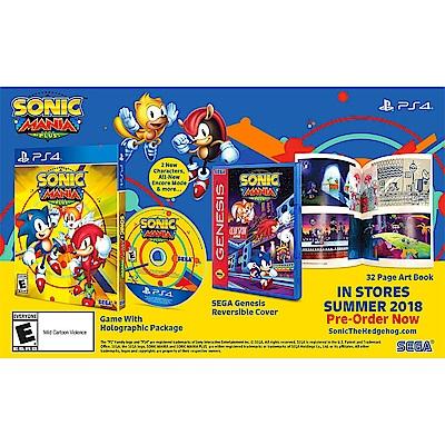 音速小子 狂熱 加強版 SONIC MANIA PLUS - PS4 中英日文美版