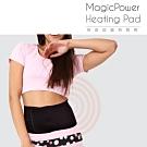 MagicPower 神奇能量熱敷帶 (腰部專用_2入組)