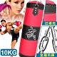 10KG懸吊式拳擊沙包袋 (已填充)  拳擊袋.懸掛10公斤沙包 product thumbnail 1
