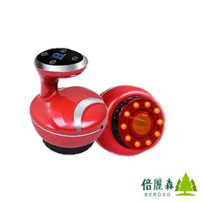 【倍麗森Beroso】充插兩用按摩負壓引力美體機(BE-A00004-R2)-艷麗紅