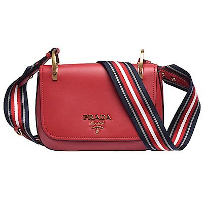 PRADA Saffiano經典金色浮雕荔枝紋小牛皮磁釦肩/斜背包(紅)