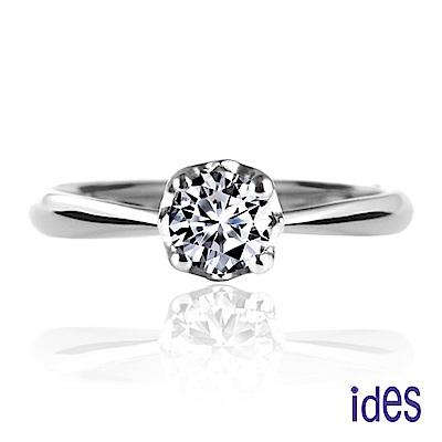 (無卡分期12期) ides愛蒂思 30分E/VVS1八心八箭完美車工鑽石戒指/花苞