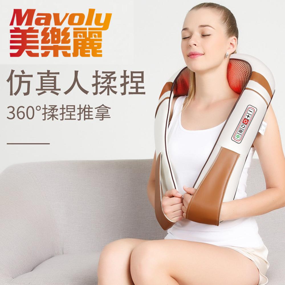 Mavoly 美樂麗 多功能熱敷6D披肩按摩器 肩頸按摩帶 C-0101