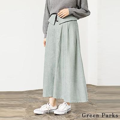 Green Parks 反折腰際設計長裙