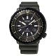 SEIKO PROSPEX小鮪魚太陽能潛水腕錶V157-0DD0SD/SNE543P1 product thumbnail 1