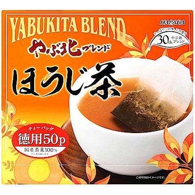 Harada 北村德用焙煎(100g)