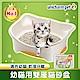 日本Unicharm消臭大師雙層貓砂盆幼貓用1組 product thumbnail 2