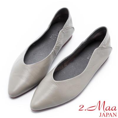 2.Maa 極簡素面牛皮尖頭平底包鞋 -灰