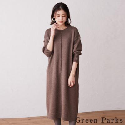 Green Parks 簡約正面褶線針織連身洋裝