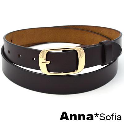AnnaSofia-長方釦素面-二層牛皮真皮腰帶