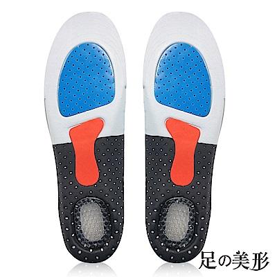 足的美形 功能型運動鞋墊 黑 (2雙)