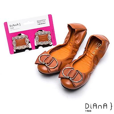 DIANA 心機折學—蝴蝶結x方鑽換釦真皮軟Q口袋鞋-焦糖