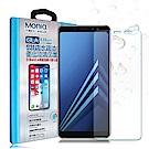 MONIA Samsung Galaxy A8+(2018)日本頂級疏水疏油9H鋼化玻璃膜