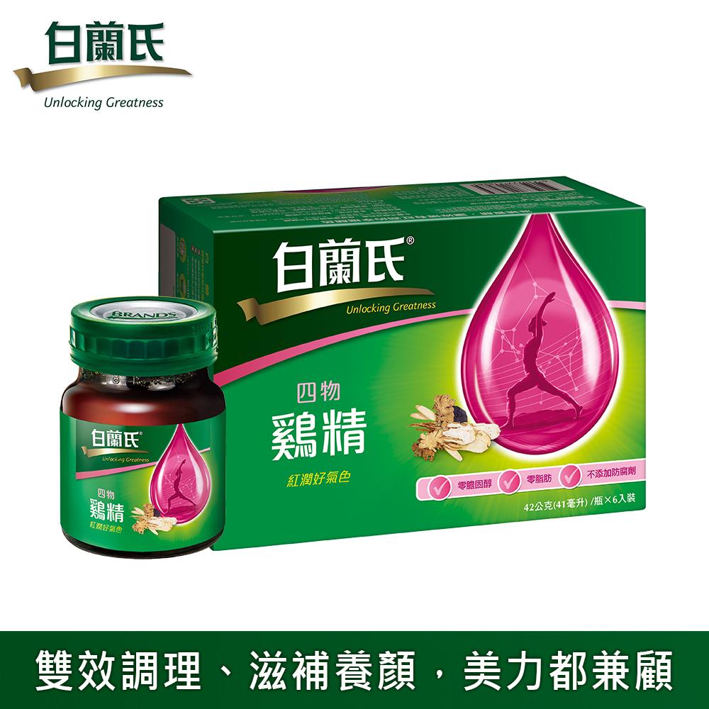 白蘭氏 四物雞精(42g/瓶 x 6瓶)