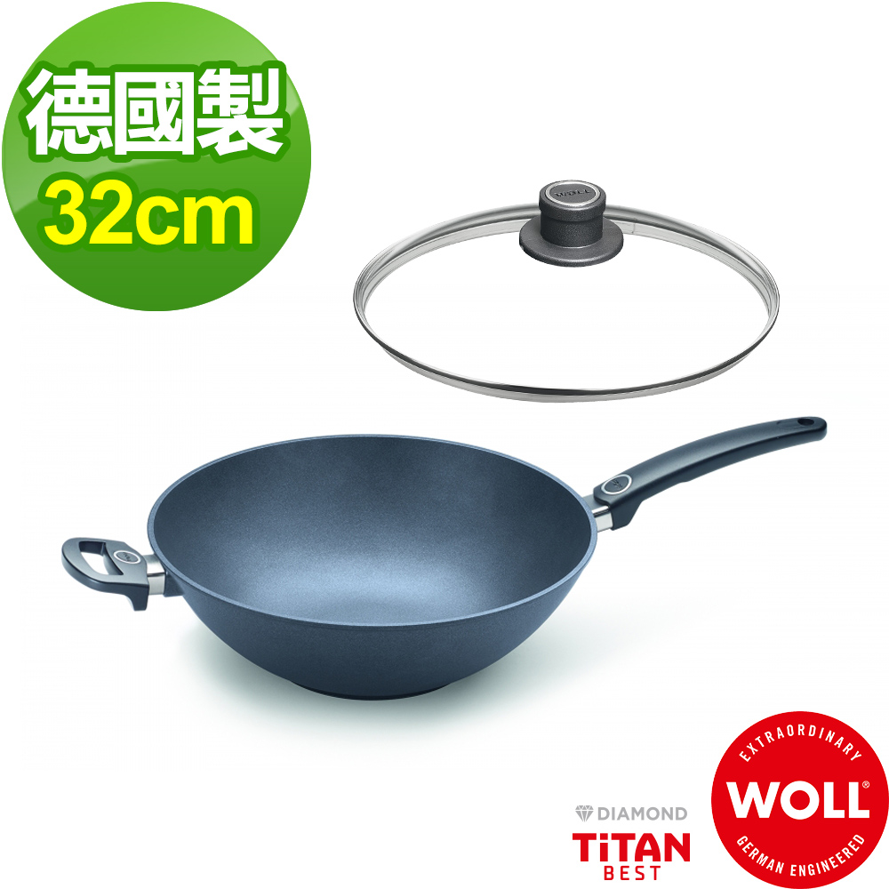 德國 WOLL Titan Best鈦鑽石系列32cm 單柄中華炒鍋(含蓋)