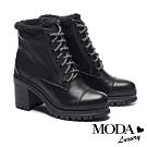 短靴 MODA Luxury 都會時髦牛皮綁帶防水台粗高跟短靴-黑