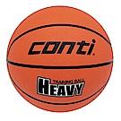 Conti 訓練用重球 1KG 籃球 TB700+1