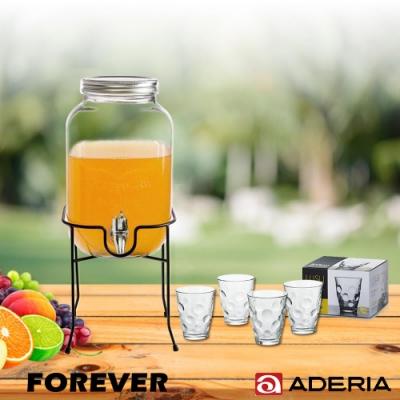 日本FOREVER 夏天必備派對玻璃果汁飲料桶(含桶架)4L贈玻璃水杯四件套組