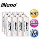 iNeno 低自放3號鎳氫充電電池12入 product thumbnail 1