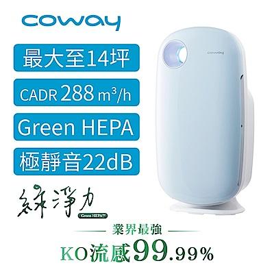 [時時樂限定] Coway 10-14坪 加護抗敏型空氣清淨機 AP-1009CHB 防疫必備