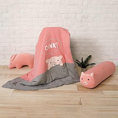 YVONNE COLLECTION 哈囉豬雙人四季被(6x7呎)- 粉橘紅
