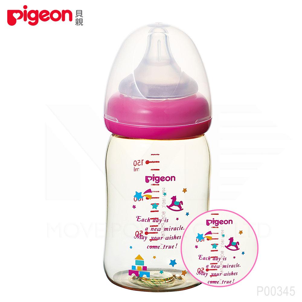 【任選】日本《Pigeon 貝親》母乳實感PPSU寬口奶瓶-木馬城堡【160ml】