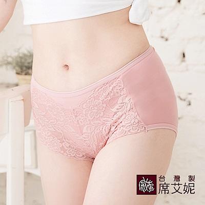 席艾妮SHIANEY 台灣製造 TACTEL纖維 蕾絲中腰內褲