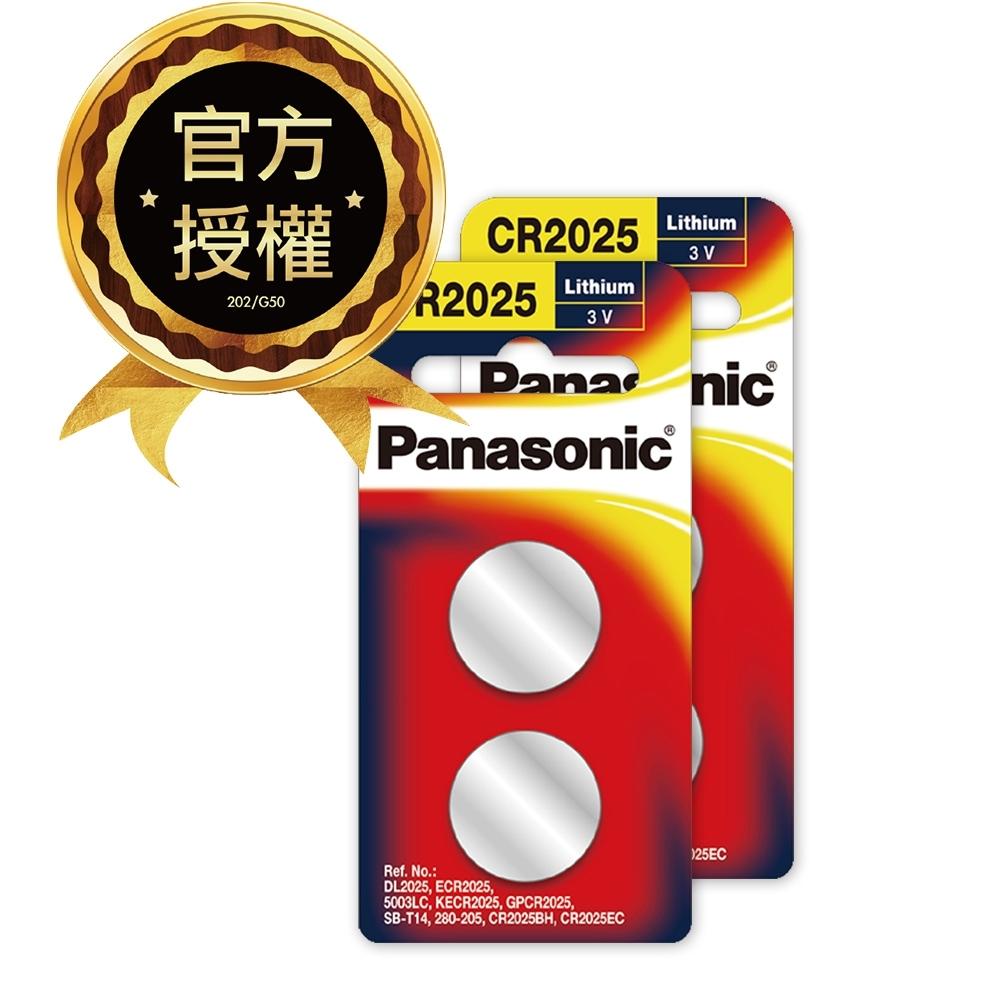 Panasonic 國際牌 CR2025 鈕扣型電池 3V專用鋰電池(4顆入)