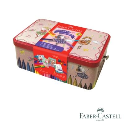 Faber-Castell 紅色系 連接筆音樂盒