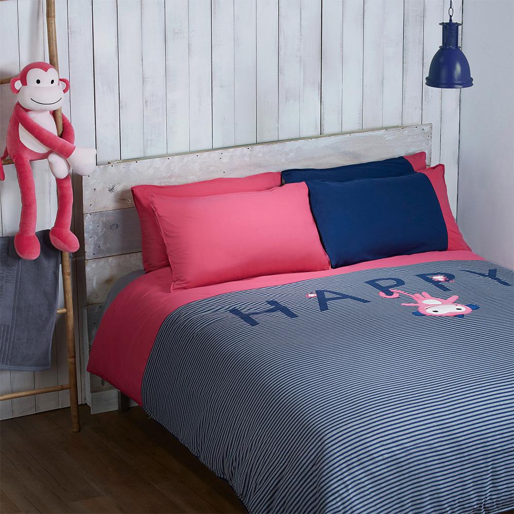 Yvonne Collection 猴子加大三件式被套組+壓縮枕一對- 丈青/粉紅