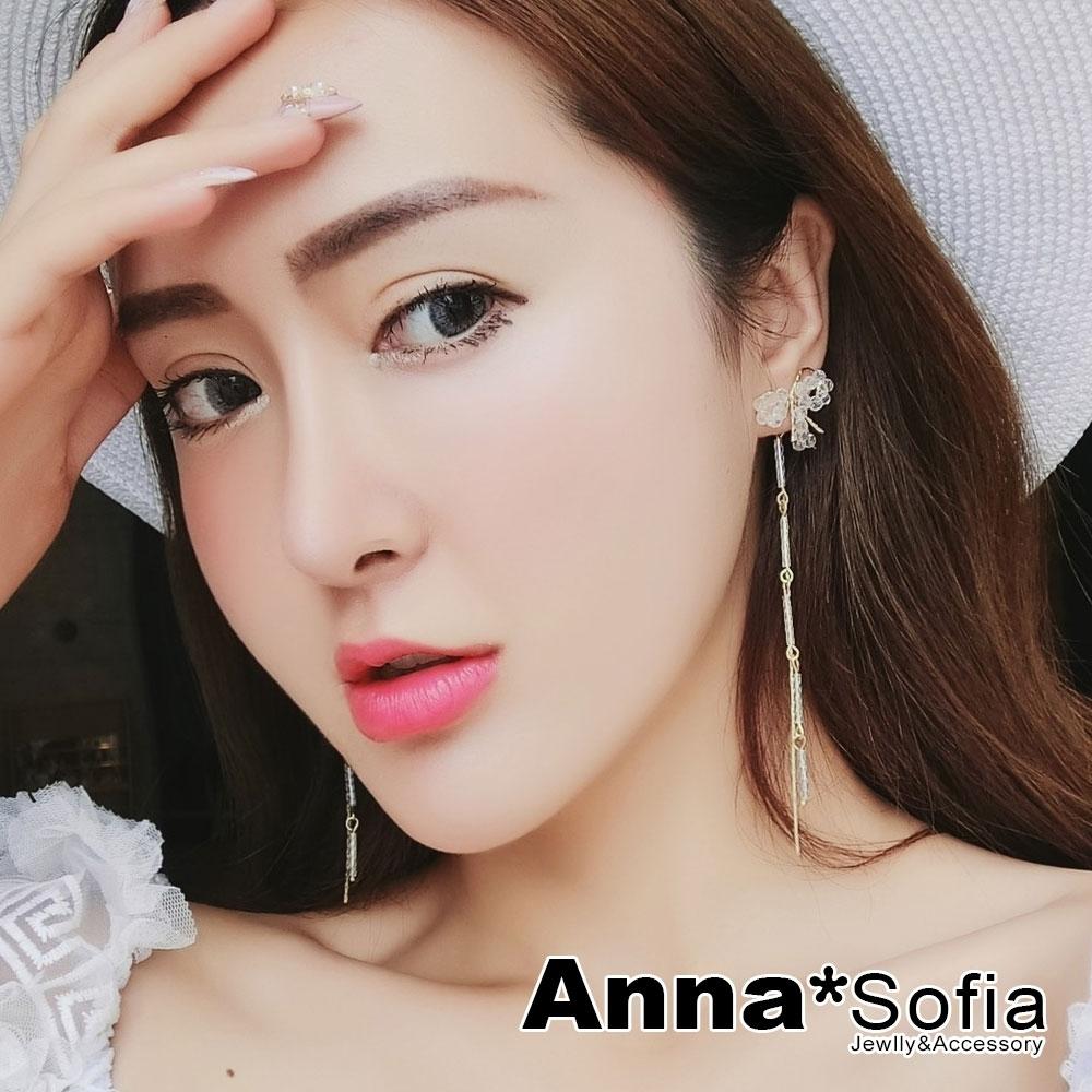 【3件5折】AnnaSofia 透晶長蝶結長鏈款 後掛墬925銀針耳針耳環(金系)