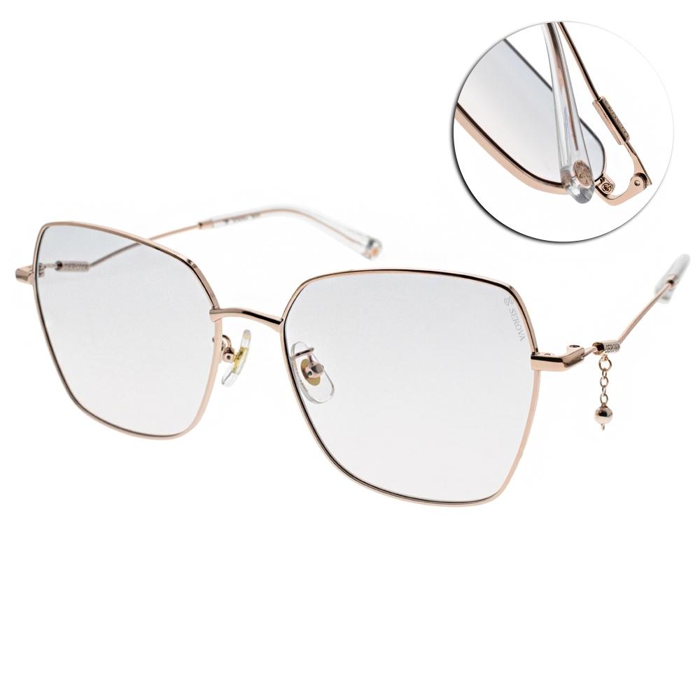SEROVA太陽眼鏡 優雅蝶型側鍊款/玫瑰金-漸層藍粉鏡片#SS9052 C15