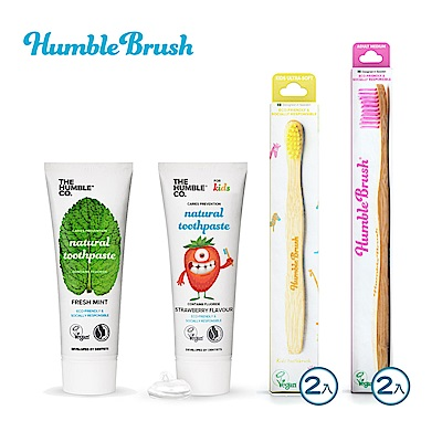 瑞典Humble Brush 天然牙膏可分解環保牙刷 6件組