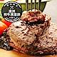 【買4送4《共8片》】澳洲頂級和牛漢堡排 4片組(120g/片) product thumbnail 1