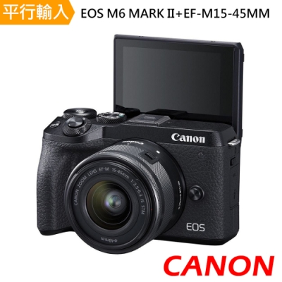 Canon EOS M6 Mark II + EF-M15-45mm單鏡組*(中文平輸)