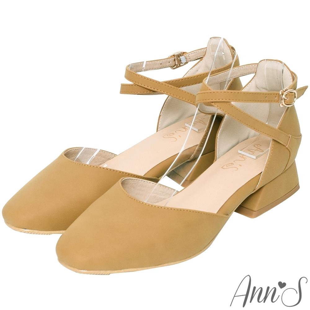 Ann'S重塑芭蕾-繫帶前交叉小方頭低跟鞋-黃