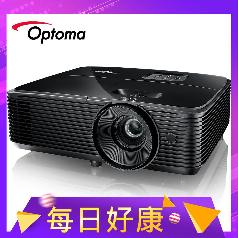 Optoma HD146X Full HD 3D高亮度劇院投影機  [加碼送好禮]