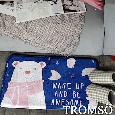 TROMSO 簡單生活超柔軟地墊-M95粉紅北極熊