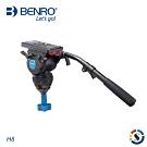 [無卡分期12期]BENRO百諾 H8 鎂鋁合金專業攝影油壓雲台(球碗座75mm)