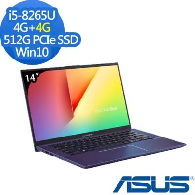 ASUS X412FA 14吋筆電 i5-8265U/4G+4G/512G/Win10特仕