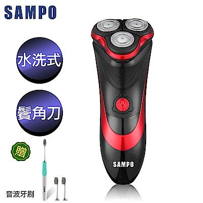 【SAMPO 聲寶】3D水洗式電鬍刀-鋼鐵紅(EA-Z1803WL)