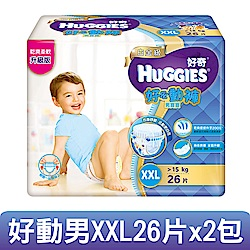 好奇 白金級好動褲男寶寶專用XXL26片x2包/箱